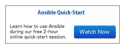 ansibleworks training